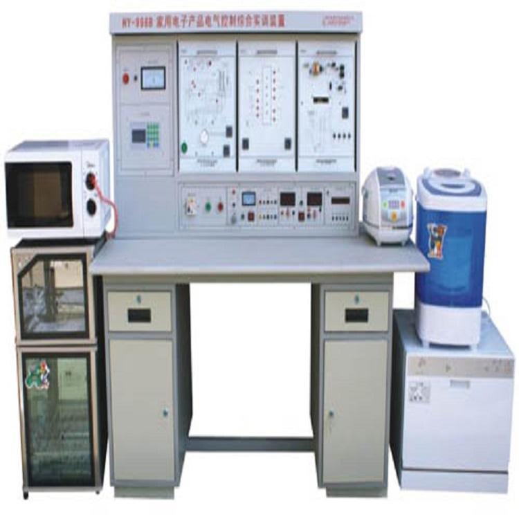 HY-99GB2多功能家用电器维修实训装置-家用电器维修实训装置