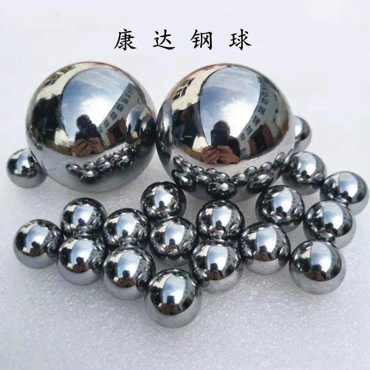 康达钢球厂家批发高精度G10级高耐磨超耐磨15.875mm轴承钢球钢珠gcr15轴承滚珠