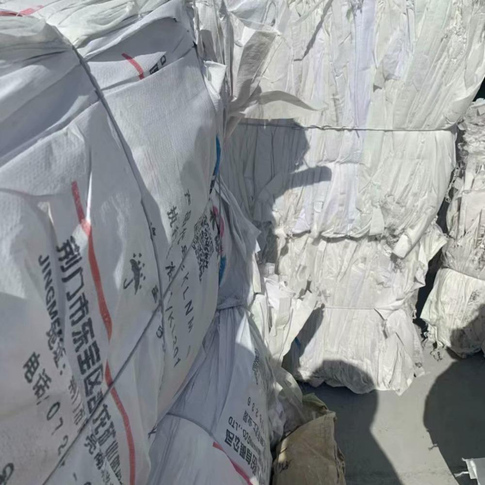 批发废旧编织袋 废旧编织袋规格 可用于生产各类塑料原料