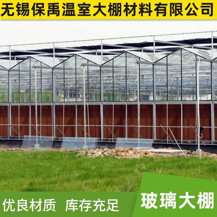 保禹玻璃温室大棚定做农业观光温室大棚厂家定制