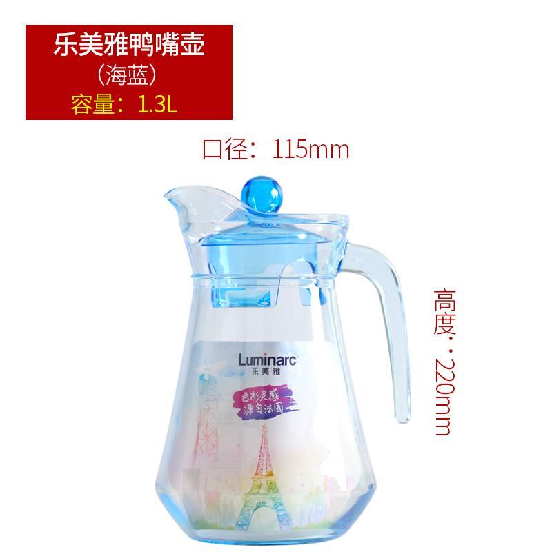 乐美雅凉水杯冷水壶玻璃杯五件套耐热高温凉水杯鸭嘴壶家用套装