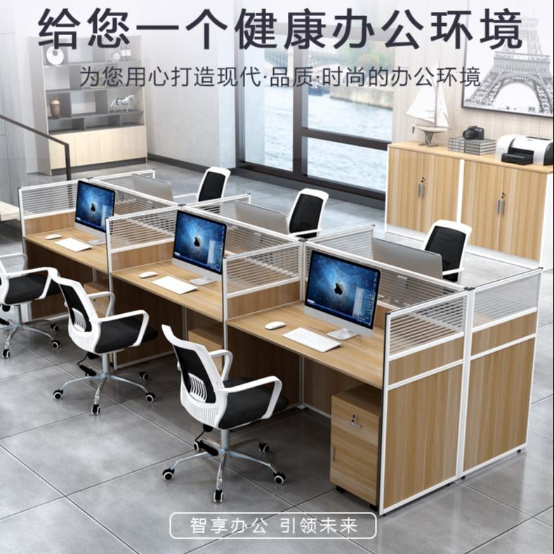 宁波办公桌 员工桌