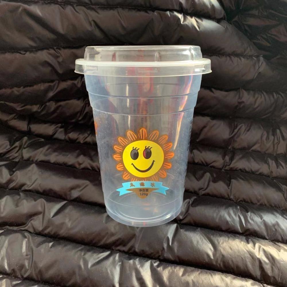 120口径爆米花塑料杯 1000ml球形爆米花塑料桶