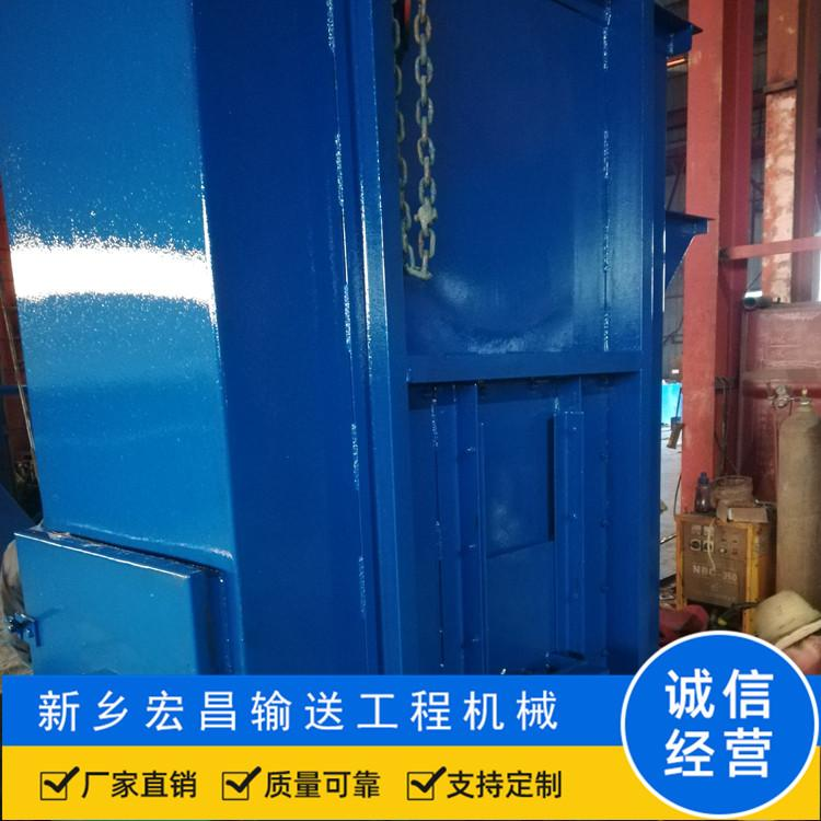 厂家现货供应提升机 河南宏昌输送 NE板链式提升机 优惠力度大