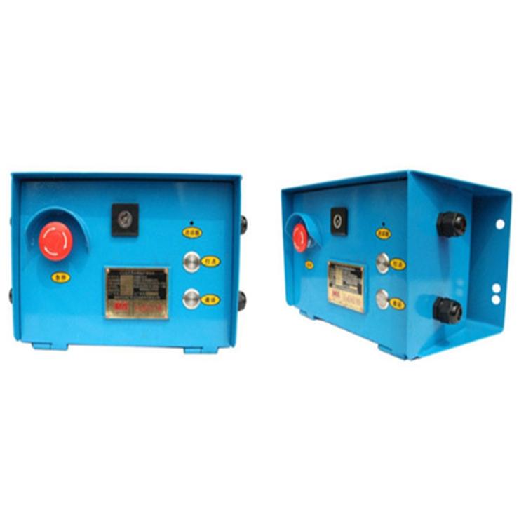 KTK18扩播电话 矿用扩音电话 本安防爆电器
