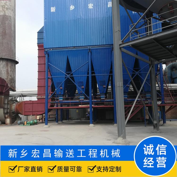 厂家批发 石料厂脉冲布袋除尘器 布袋式脉冲除尘器 宏昌输送实力厂商品质保障