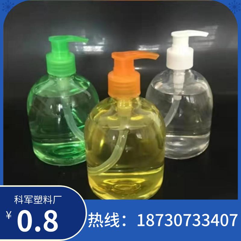 洗手液瓶 塑料瓶洗手液瓶 量大從優