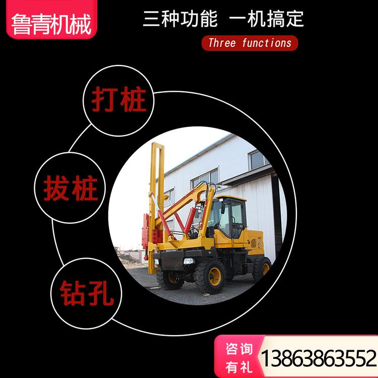 鲁青打桩设备厂家 热销高速公路护栏钢管打桩设备
