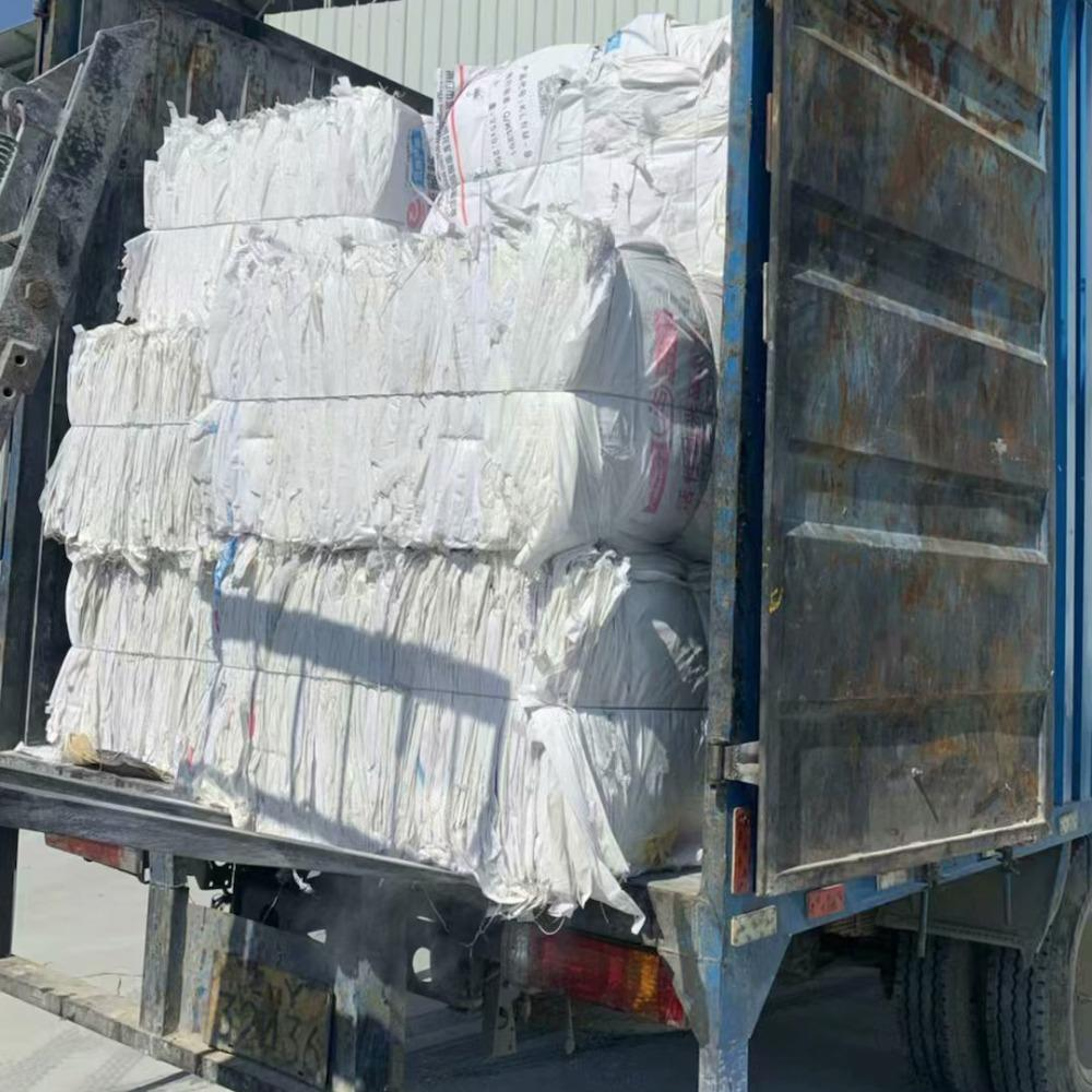 批发废旧编织袋 厂家废旧编织袋直销 可用于生产各类塑料原料