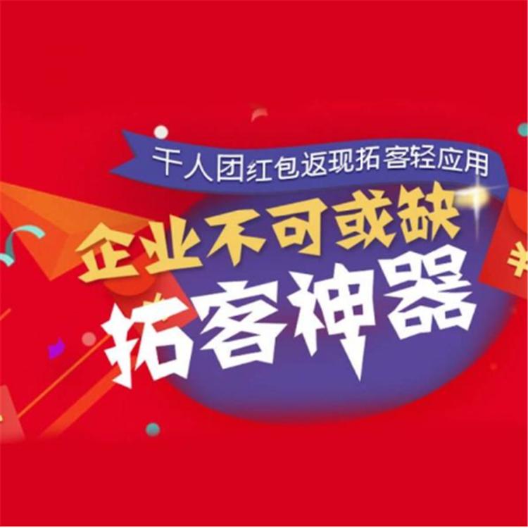 微信朋友圈广告 微信广告投放 高进准流量宣传 杭州舟盈