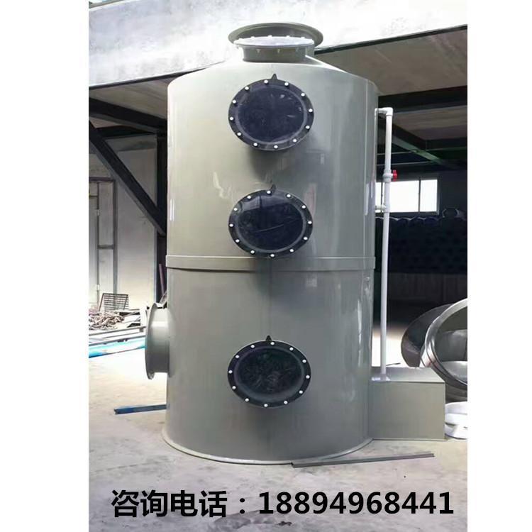 荔泰供应 pp喷淋塔 废气处理设备 不锈钢水淋塔 工业脱硫除尘酸雾废气净化塔