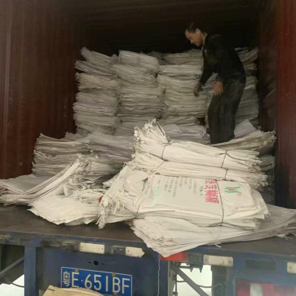 批发二手吨袋 彩印旧吨袋 二手编织袋各种规格厂家