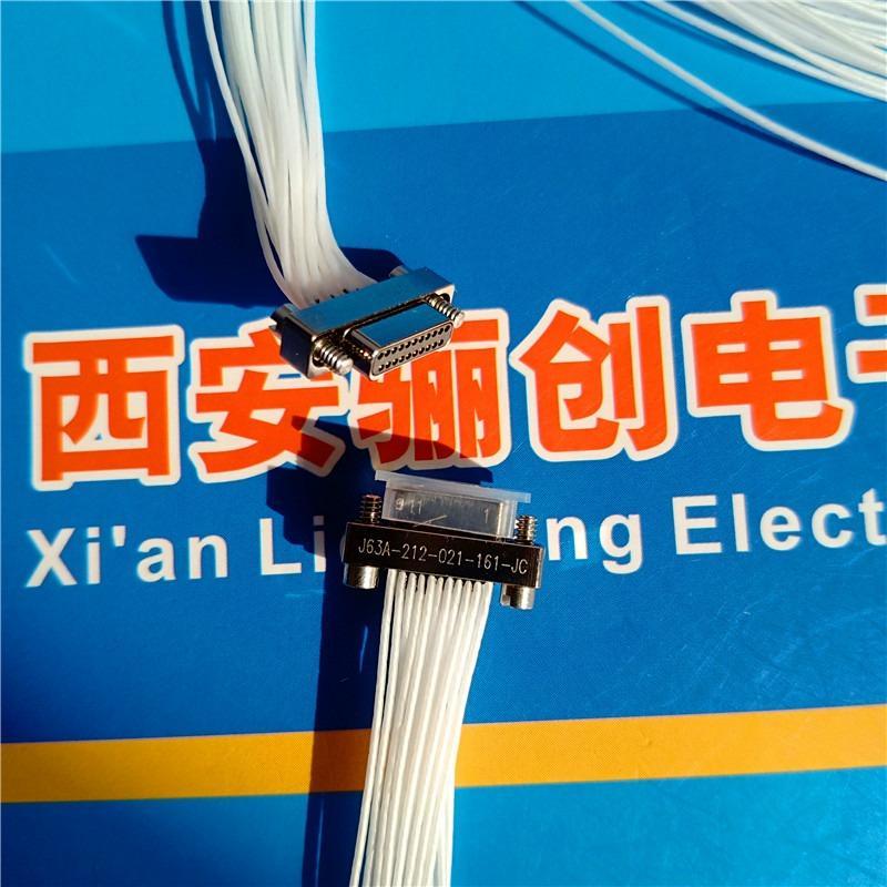 微矩形压接插座J63A-222-015-261-JC-30CM 线长可定做含税运