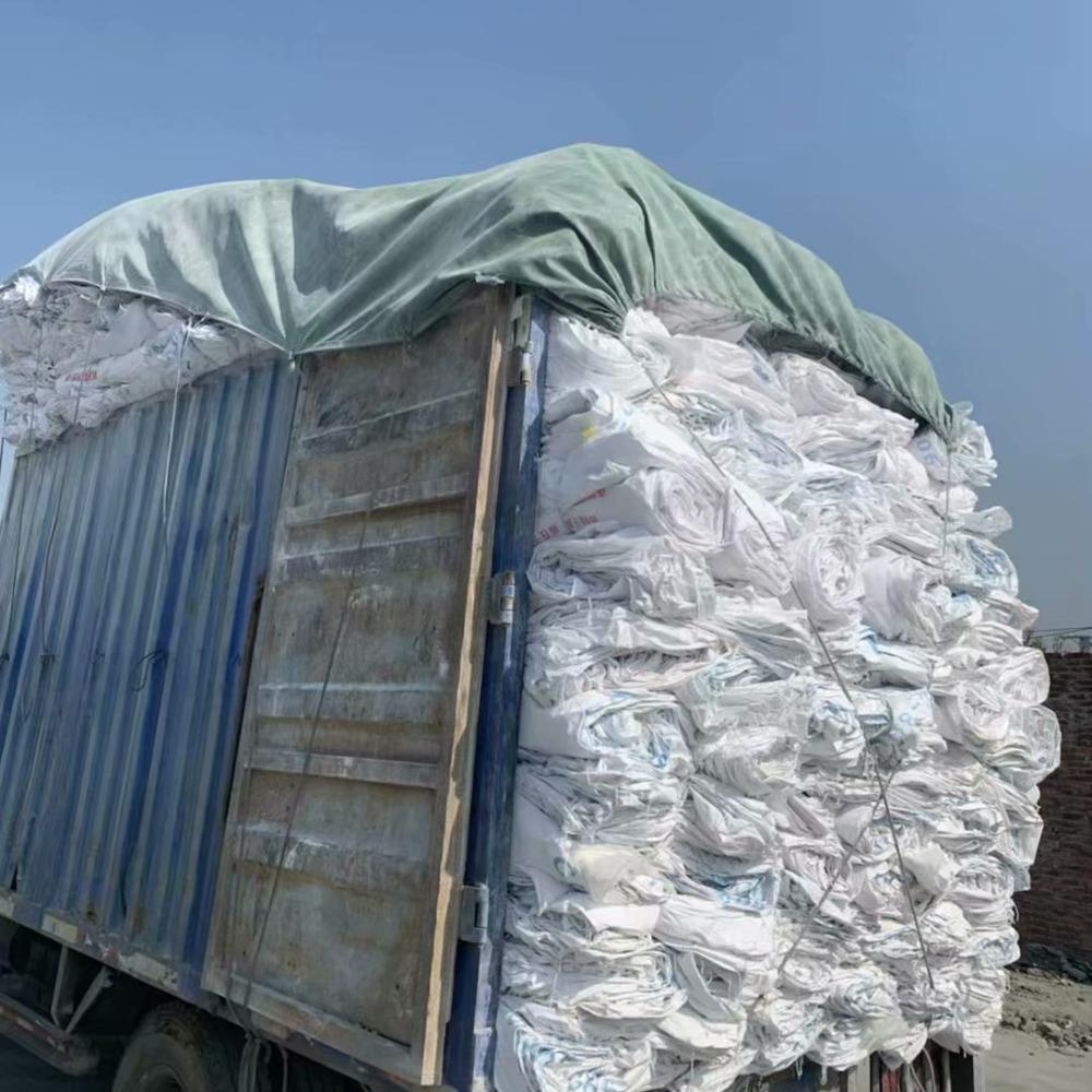 经营废旧编织袋 各类废旧编织袋批发 用于再生造粒