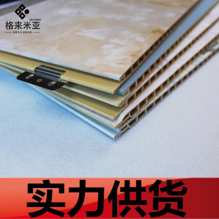 厂家直销 竹木纤维集成墙板 快装板 背景墙集成墙面装饰pvc护墙板