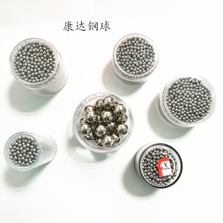 工厂大量现货供应12mm16mm抛光镜面不锈钢圆球201钢珠