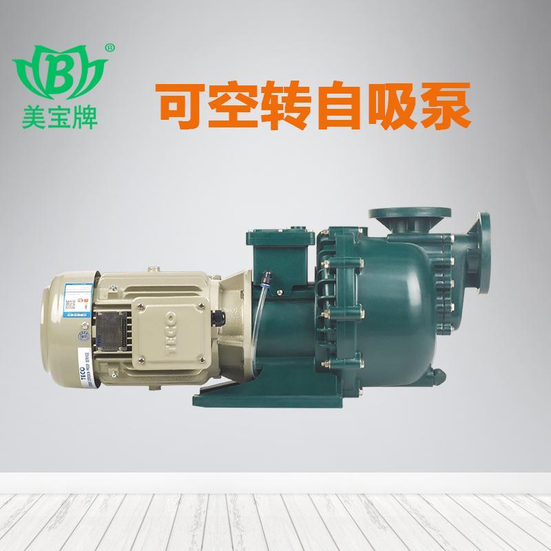 污水离心泵型号参数 废水输送泵 耐酸防腐泵