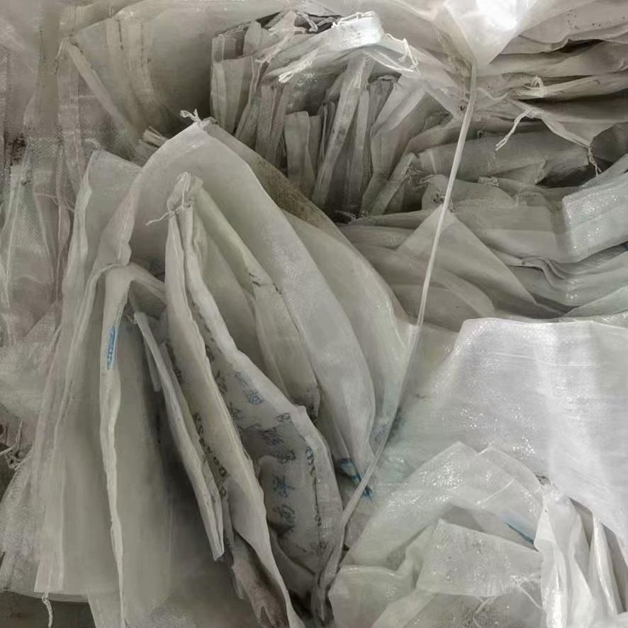 彩印废旧编织袋直销 销售废旧编织袋厂家 销售各类废塑料袋
