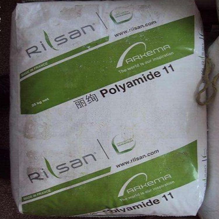 销售塑胶原料PA11 法国阿科玛 BZM80TL 注塑级热稳定性 rilsan