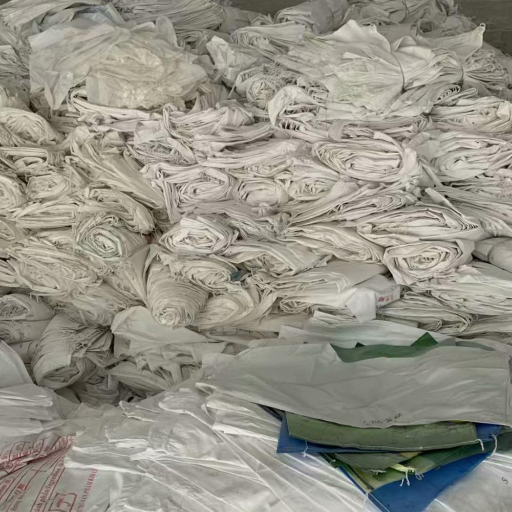 购销废吨袋 旧吨袋销售 PP太空包 集装袋无破损 质量结实