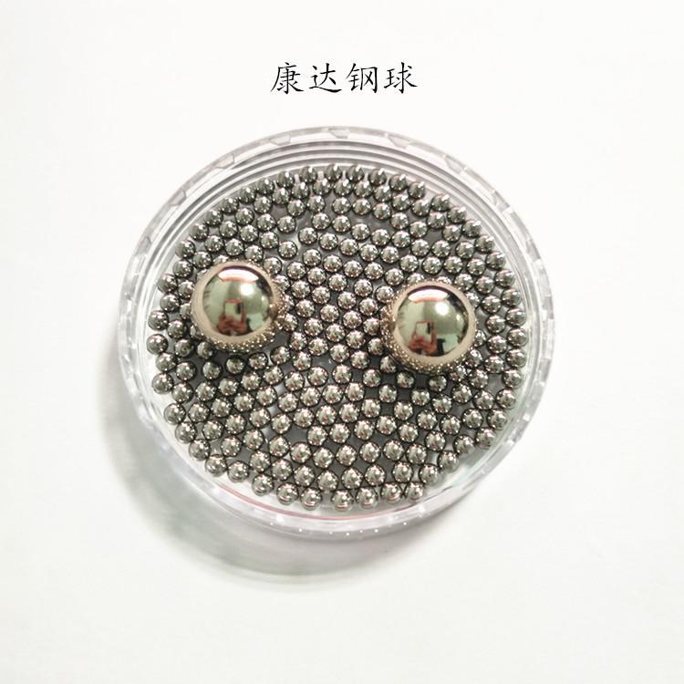 厂家供应国标G10级精密轴承GCr15钢球钢珠