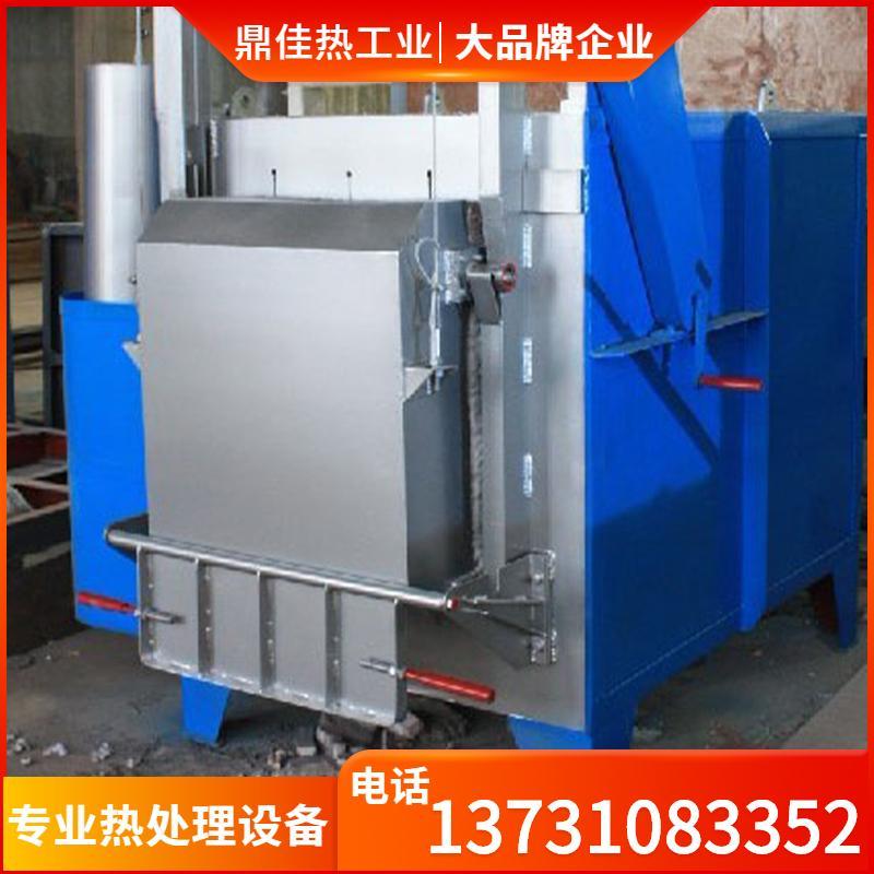 鼎佳热工业 箱式炉 大厂家 工艺高 质量好 高温箱式炉 全国销售中