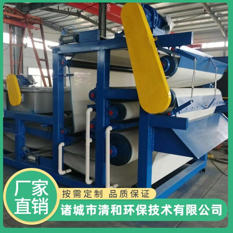 长期出售污水处理带式压滤机 带式污泥脱水设备