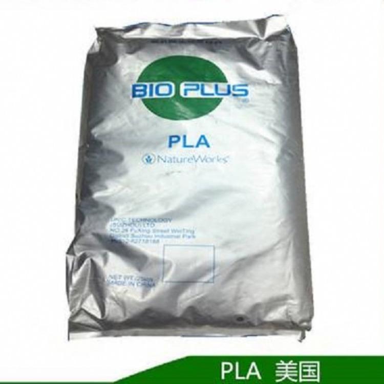 生物降解材料PLA 美国NatureWorks 2003D 粉 注塑食品包装餐