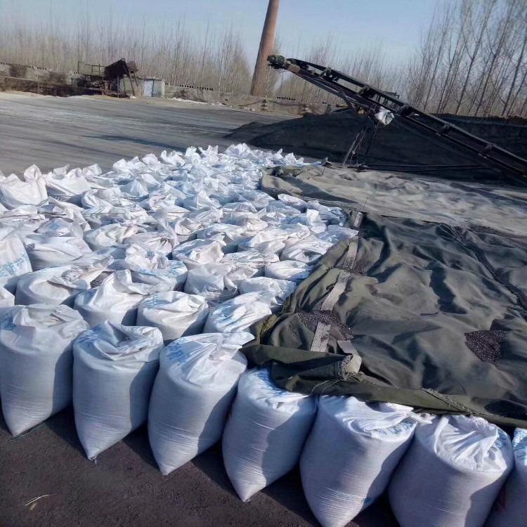 睿凯 X光 硫酸钡 医用防护硫酸钡沙 厂家现货直销