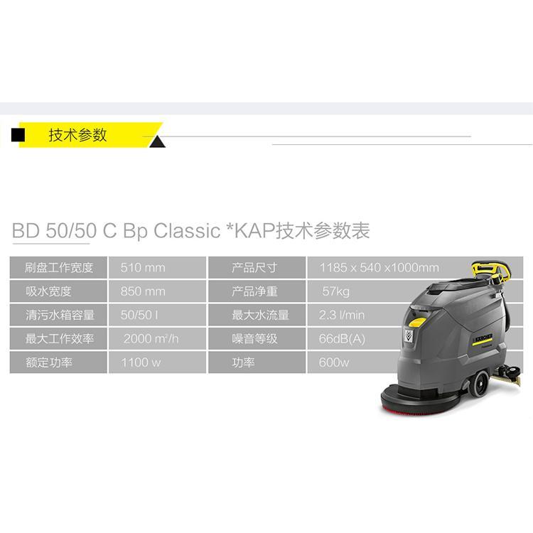 临沂坦能T300e洗地机型号 坦能T300e洗地机 欢迎选购