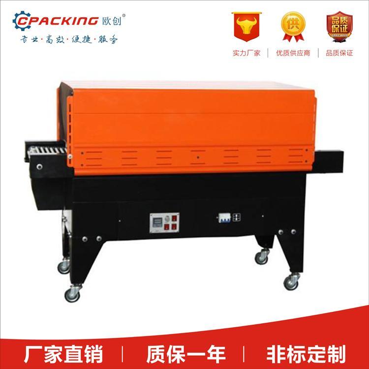 4525喷气式热收缩机 全自动热收缩包装机 塑封机 POF膜塑封机 PVC膜塑封机