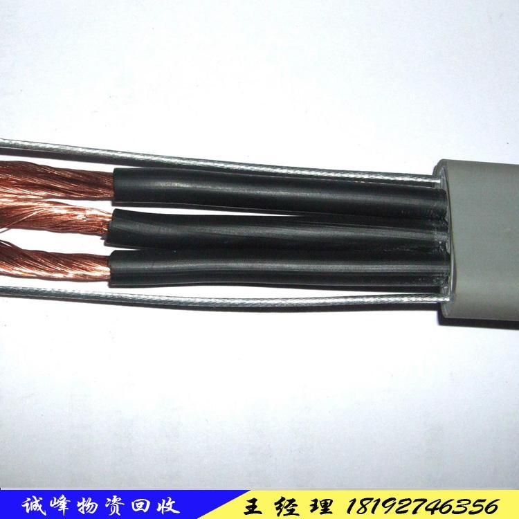 榆林上门高价回收旧电缆回收旧电缆西安诚峰