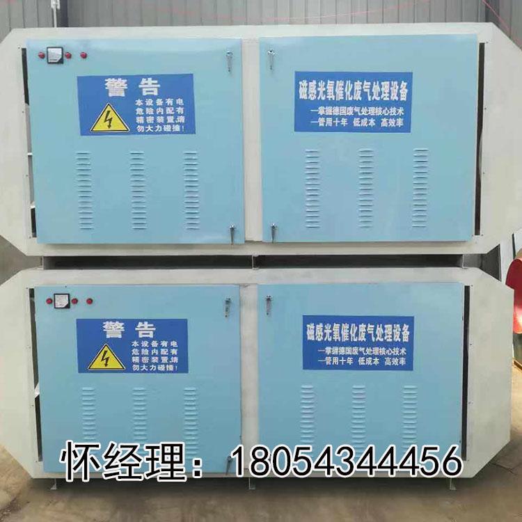 山东森凰生产各类VOCs废气处理设备 废气处理设备 支持各种型号定制