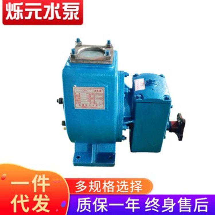 淄博厂家直供 定制卧式离心泵清水 化工排污泵 清水喷射泵 一件代发