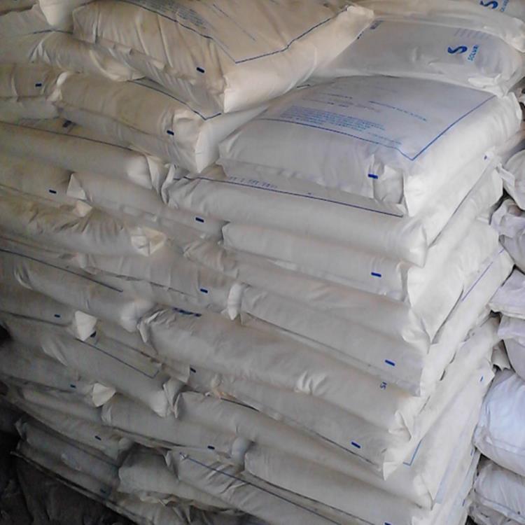 次磷酸钠 次磷酸钠价格化学镍专用次亚磷酸钠厂商出售