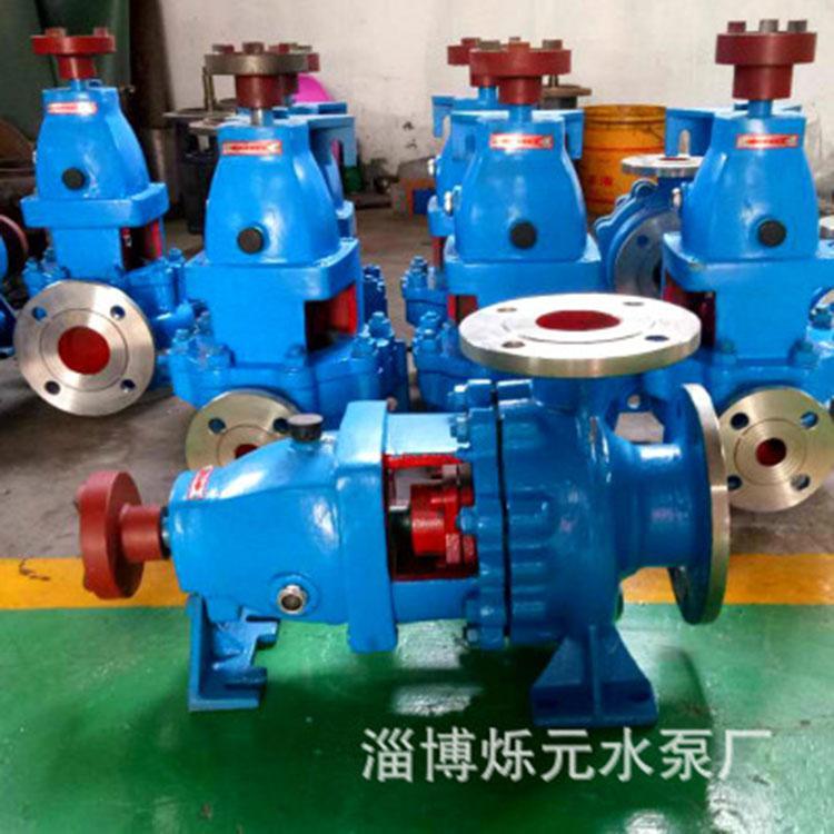 化工泵耐酸碱结实耐用 叶轮可免费切割