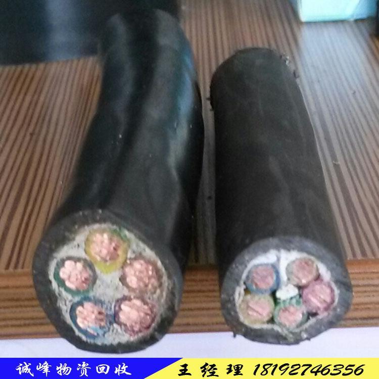 渭南上门高价回收废电缆回收旧电缆西安诚峰
