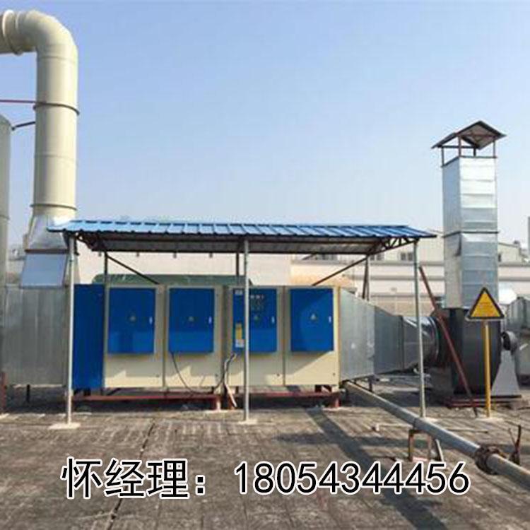 山东厂家直销VOCs废气处理设备 废气处理设备