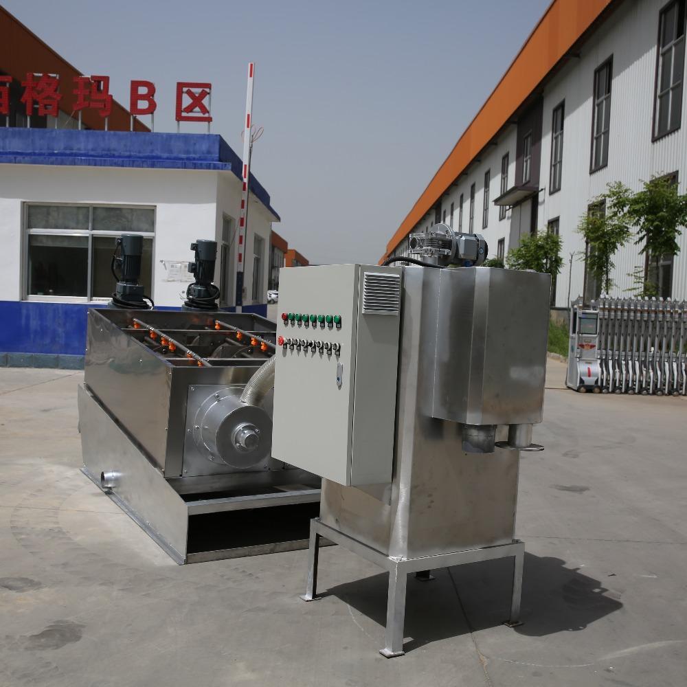 叠螺机厂家价格 叠螺压滤机 固液分离机-污水处理302