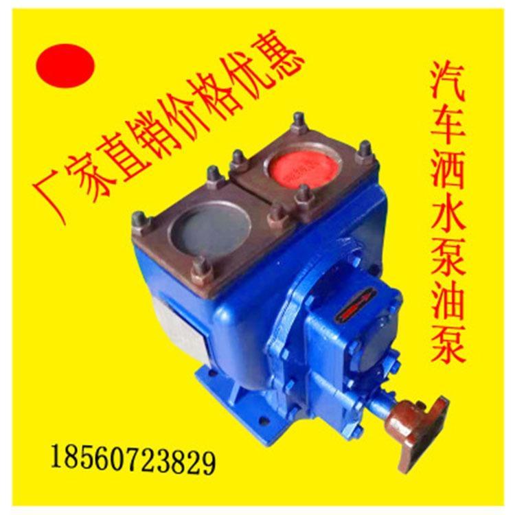 卧式离心泵 自吸泵离心泵