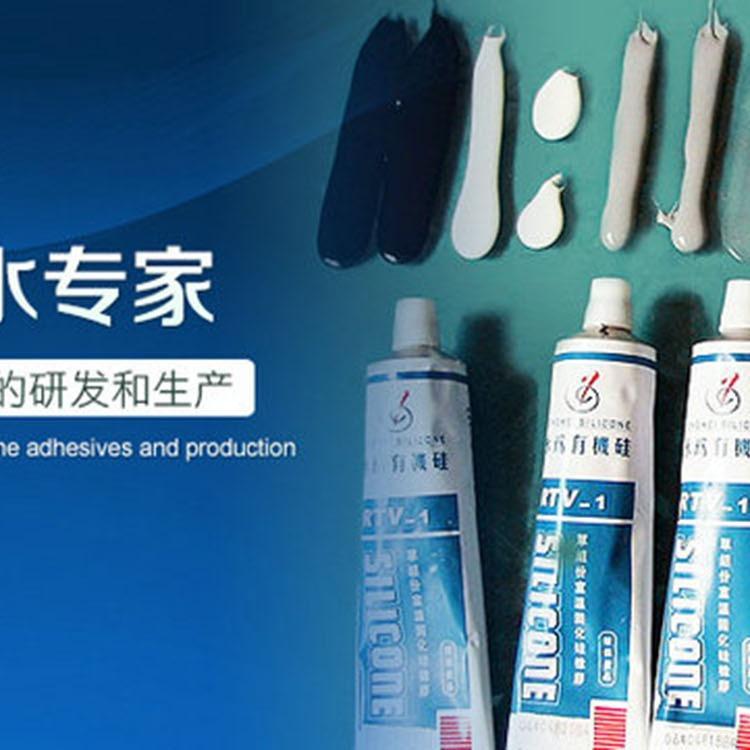 深圳兴永为硅胶-永为有机硅-硅宝利电子材料-硅胶生产厂家