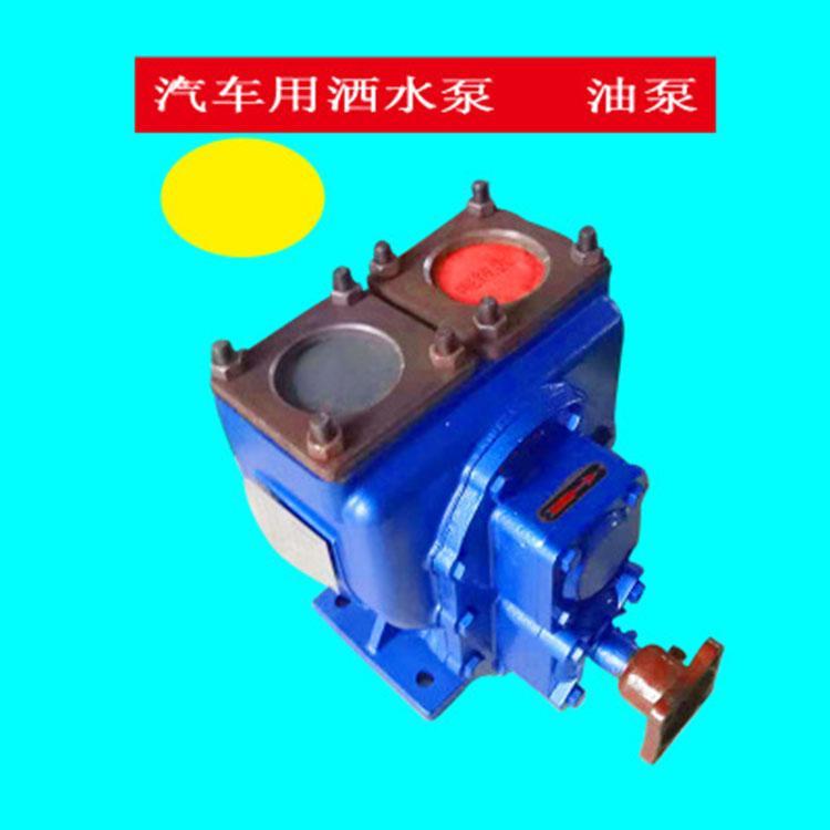 油泵厂家批发 YHCB水泵 其他通用泵 船用QZ油泵