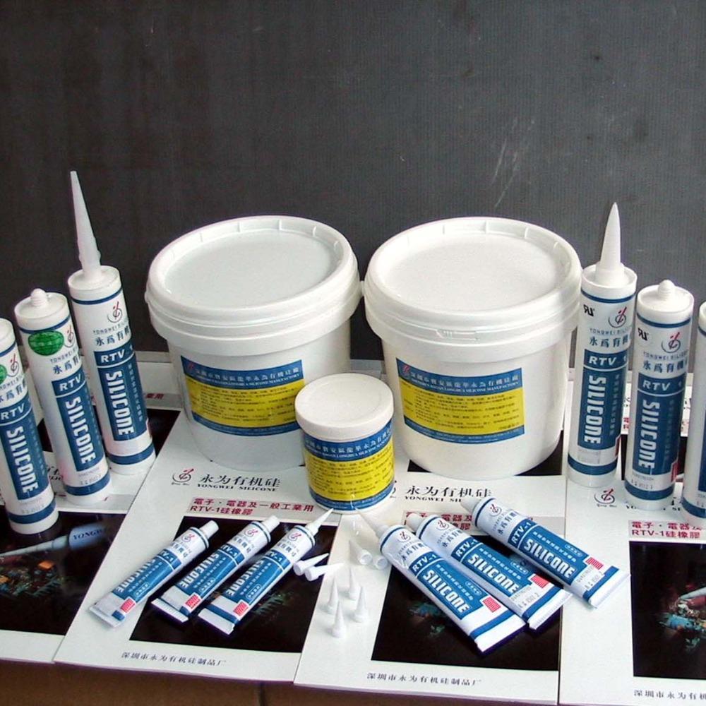 电源导热固定胶 阻燃电子硅胶 UL阻燃硅胶 LED驱动粘接胶厂家 兴永为