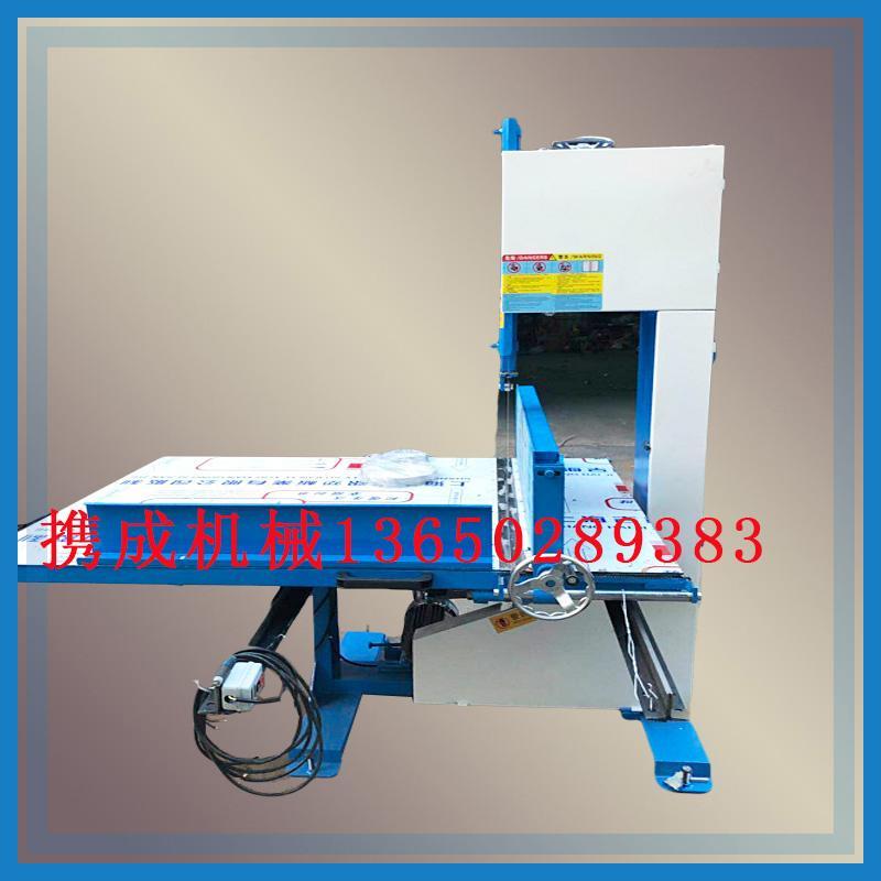 东莞携型成立切机XC-2400裁切速度快切割精准包装材料号帮手