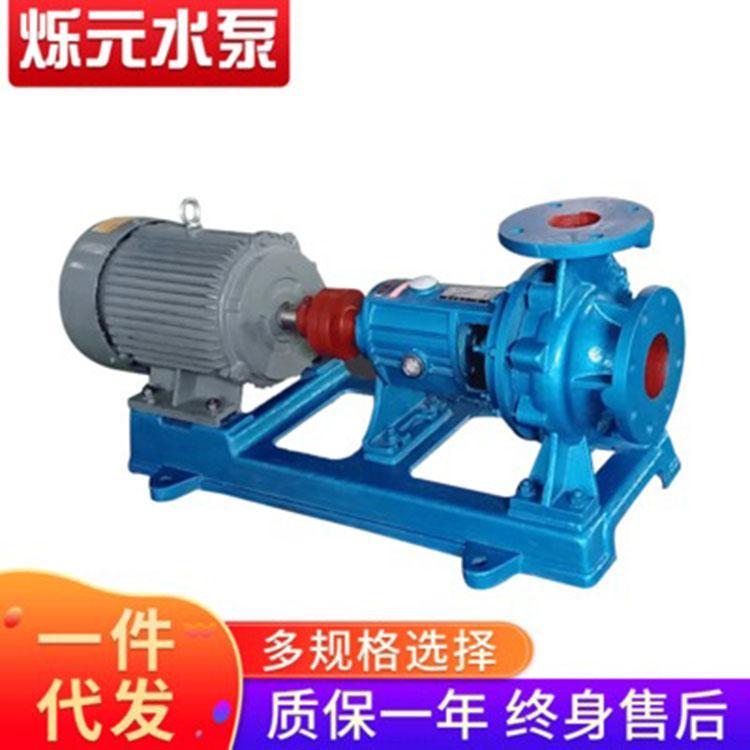 烁元直供离心泵自吸泵 化工泵机械设备通用水泵 定制卧式离心泵清水