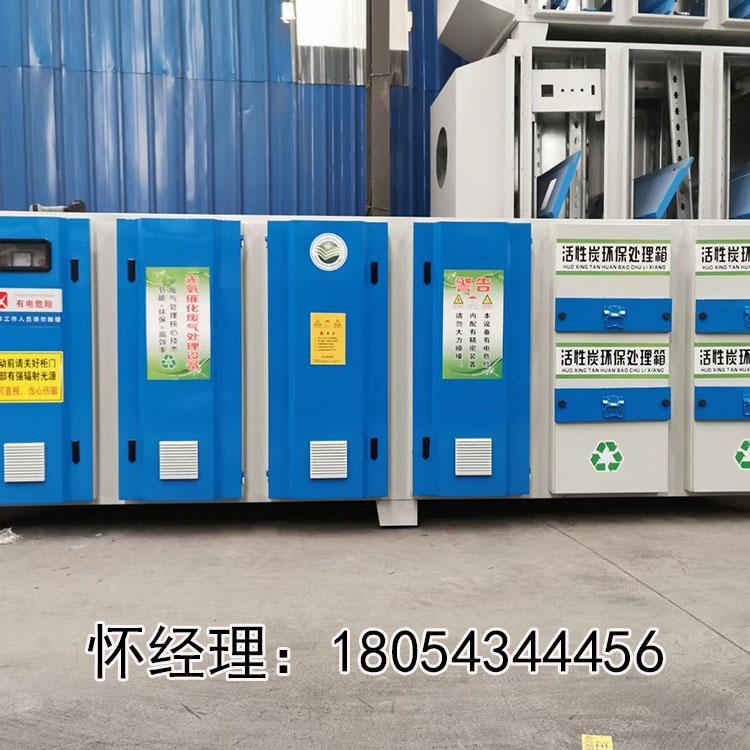山东森凰 厂家生产定制UV光氧催化设备 低耗节能 使用寿命长