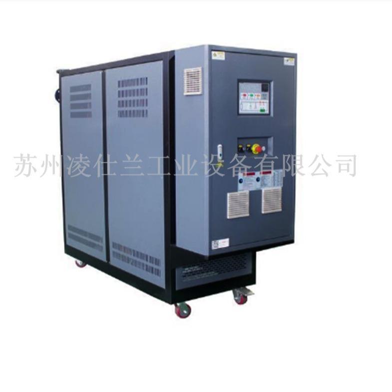 塑料射出专用模具温度控制机-射出专用油加热机