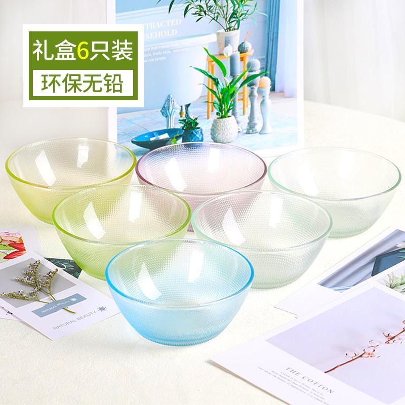 玻璃碗套装礼品6件套透明家用吃饭米饭碗草莓沙拉水果碗珠点碗