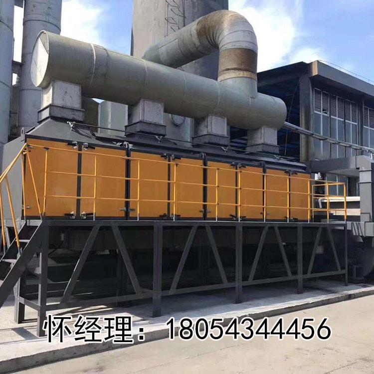 厂家供应催化燃烧设备 催化燃烧