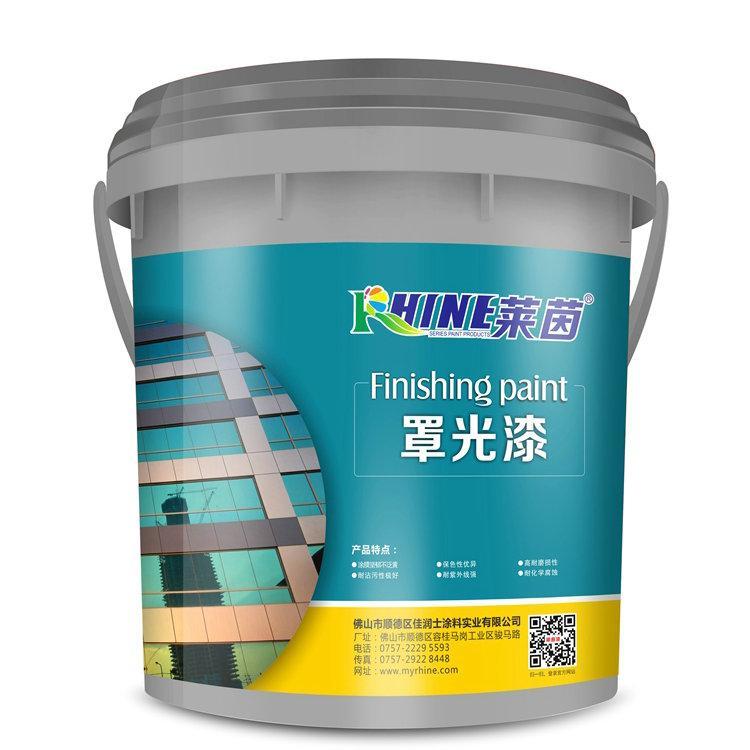 外墙透明防水涂料 外墙罩光面油 抗污耐候 高端罩光清漆